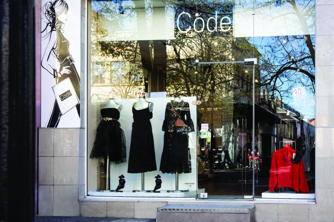 Магазин Code